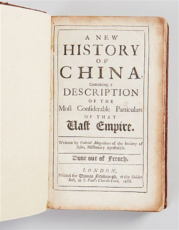 17th century description of China.