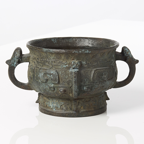 An Archaistic Bronze Censer Oriental Selected