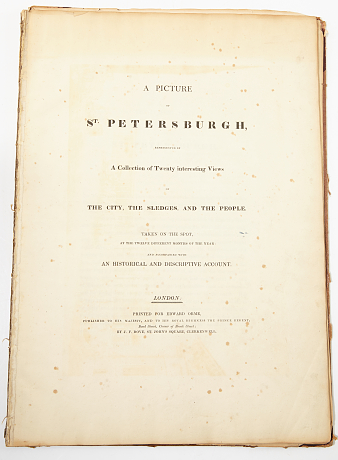 St. Petersburg without the plates 1815