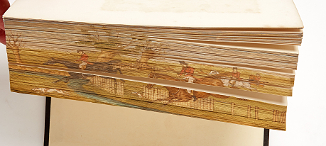 Fore-edge painting 1845